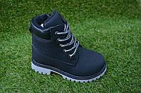 Детские ботинки timberland Black тимберленд черные 26 - 31, копия 8eaaa2798e9