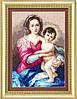 """Набір для вишивки хрестиком Чарівна Мить М-116 """"Мадонна з немовлям"""""""