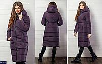 Женская зимняя куртка-пуховик синтепон 300