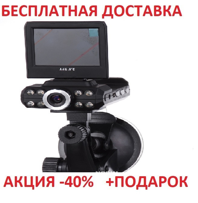 Видеорегистратор DVR HD200-CDX564 Original size video registrator