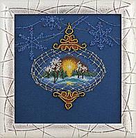 """Набір для вишивки хрестиком Чарівна Мить М-330 Серія """"Різдвяне сяйво"""""""