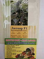 Семена Огурец самоопыляющийся  Лютояр  F1, 250  семян Yuksel seeds