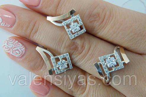Украшения из серебра с золотыми вставками - серьги и кольцо, фото 2