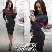Восхитительное платье в стиле GUCCI , размер единый 42-46, фото 2