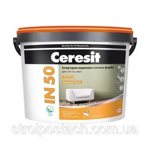 Интерьерная акриловая краска матовая Церезит (Ceresit) IN 50, 10 л