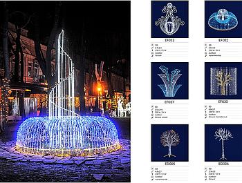 Светодиодные 3D фонтаны