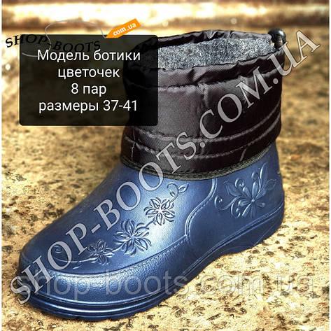 Жіночі черевики оптом. 37-41рр. Модель Паяс ботики квіточка, фото 2