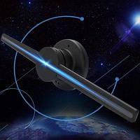Светодиодная лампа для голографического вентилятора Utorch FY3D - Z2.1 - Чёрный
