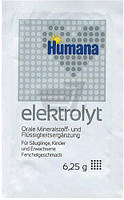 Хумана Электролит фенхель Humana 6.25 гр. от рождения