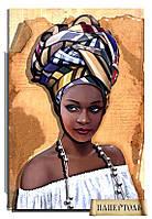 """РТ150059 Набор для создания объемной картины из бумаги (папертоль) """"Африканка 2"""""""