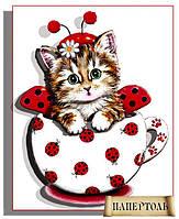 """РТ150094 Набор для создания объемной картины из бумаги (папертоль) """"Кото-чашка Божья коровка"""""""