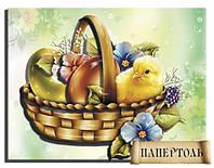 """РТ150112 Набір для створення об'ємної картини з паперу (папертоль) """"Корзиночка з курчам"""""""
