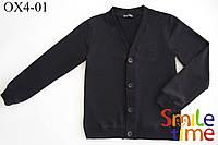 Пуловер на пуговицах для мальчика р.128,134,140,146,152,158,164 SmileTime, черный