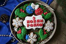НОВОГОДНИЕ ПРЯНИКИ. Имбирно-медовые Пряники к Новому году и Рождеству