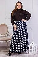 Женская трикотажная юбка в пол батал синий