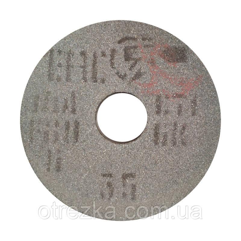 Круг шліфувальний 150х20х32 мм. сірий 14А F46-80 СТ-СМ (електрокорунд)