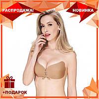 Бюстгальтер для коррекции груди в Украине. Сравнить цены 7333e49236a5e
