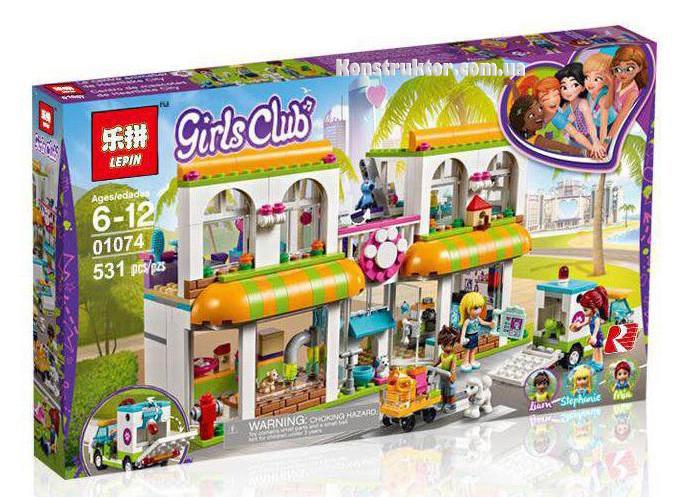 "Конструктор Lepin 01074 ""Центр по уходу за домашними животными"" Френдс, 531 деталь. Аналог Lego Friends 41345"