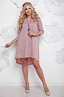 Женское платье трапеция Солнышко / размер 50-56 / цвет фрез
