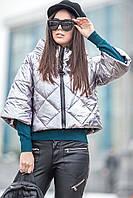 Куртка Sky МОДЕНА - 1
