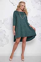 Женское платье трапеция Солнышко / размер 50-56 / цвет бутылка