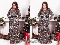 Длинное трикотажное платье большого размера 44-52