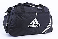 "Спортивная сумка ''Nike'', ''Adidas'' 104-2"" (60 см) (реплика), фото 1"