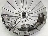 """Фиолетовый женский зонт """"города на серебре под куполом""""16 спиц , фото 4"""