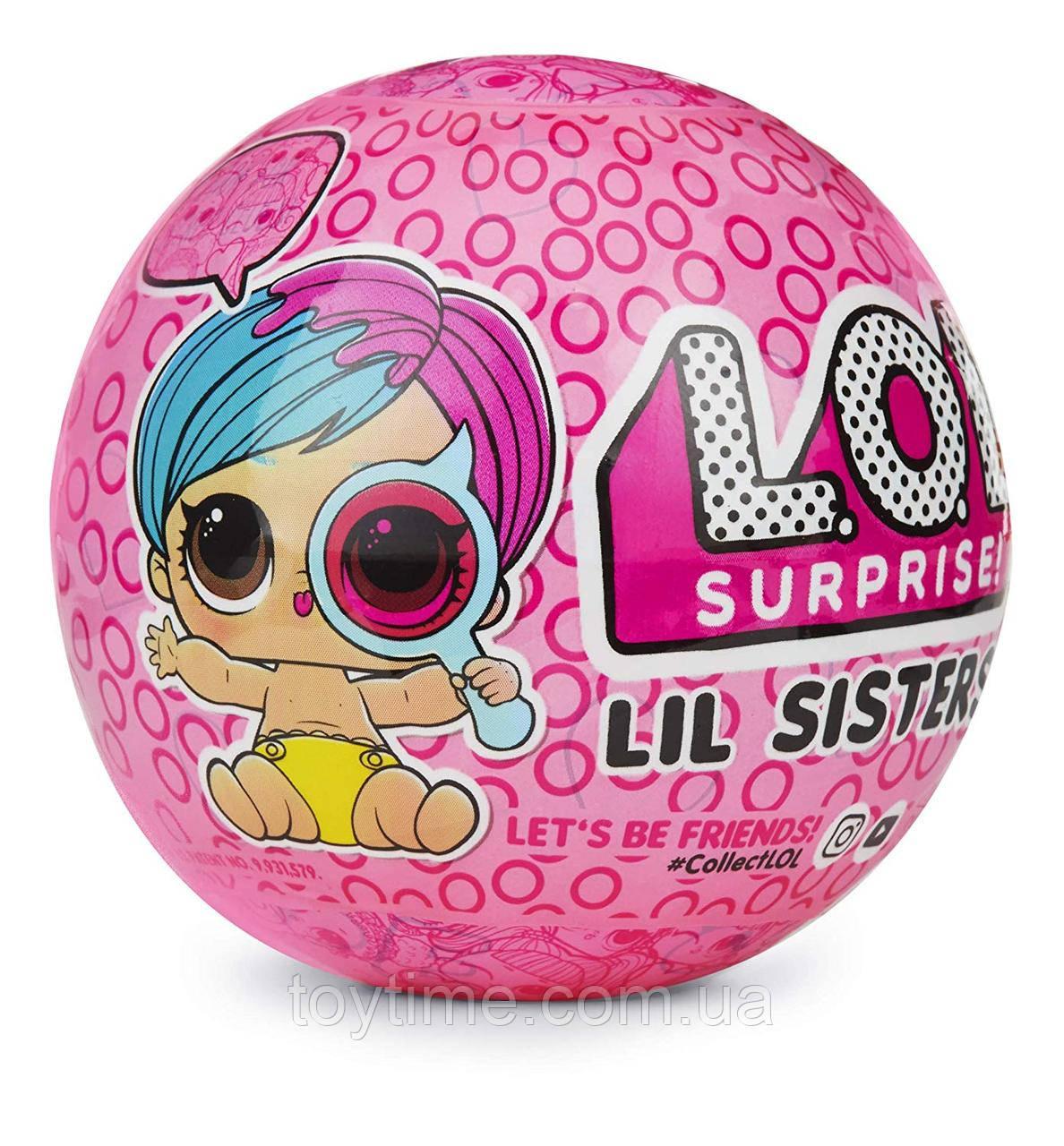 L.O.L. сестрички декодер 4 сезон серия 2 шпионы / L.O.L. Surprise! Lil Sisters Eye Spy series 2