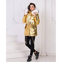 Куртка зимняя с мехом женская металлик  8886