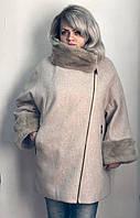Пуховик кашемировый женский светло бежевый с мехом шиншиллы на рукавах и воротнике Размер+, фото 1