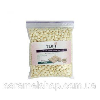 Горячий воск в гранулах Tufi Profi - белый шоколад, 100 г