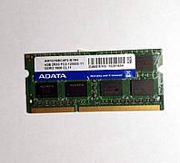 338 Память 4 GB DDR3-1600 PC3-12800 ADATA SO-DIMM для ноутбуков Intel/AMD