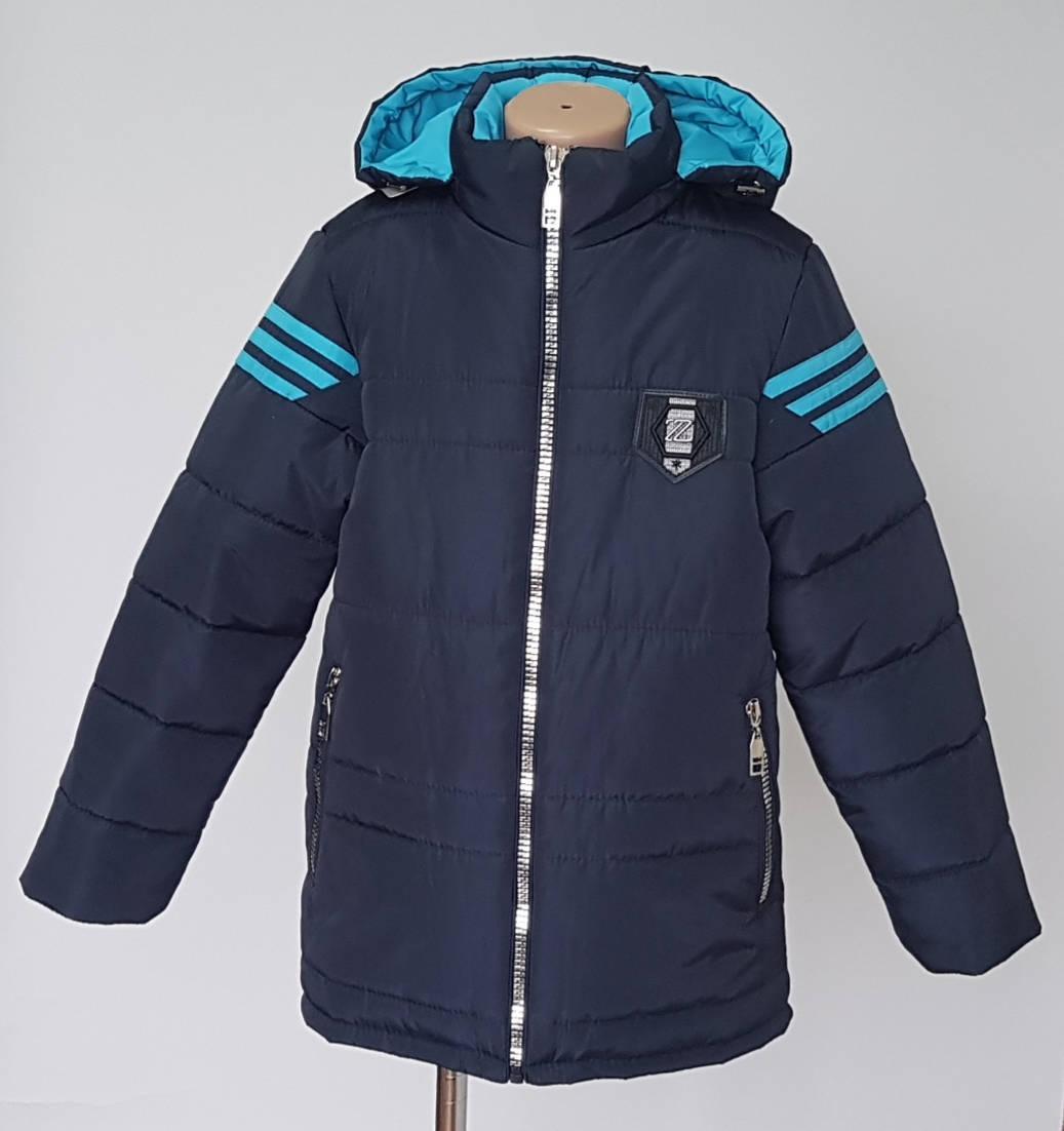 Тёплая зимняя куртка на мальчика на овчине (подкладка отстёгивается)