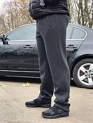 Зимние мужские спортивные штаны серого цвета от производителя AV Sportswear