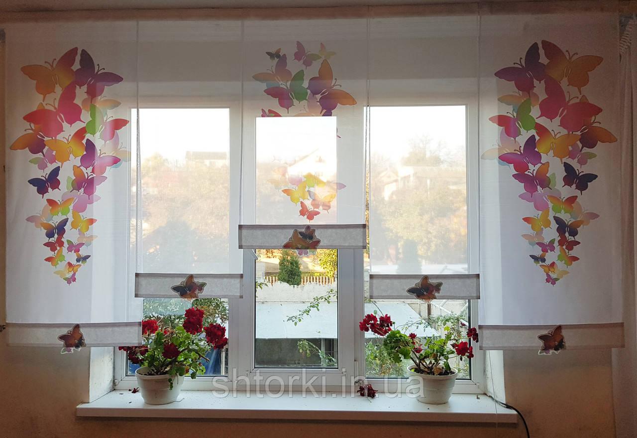 Комплект  панелек  Бабочки, 2,5м