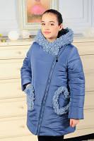 Теплая зимняя детская куртка