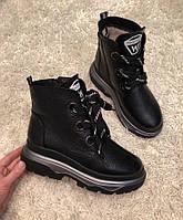 """Ботинки  """" кольца"""" натуральная кожа,новый дизайн подошвы код  2486"""