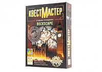 Настольная игра КвестМастер 2. Судьба Лондона (Deckscape: The Fate of London) для вечеринок