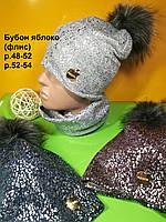 Зимняя подростковая шапка с меховым помпоном на девочек
