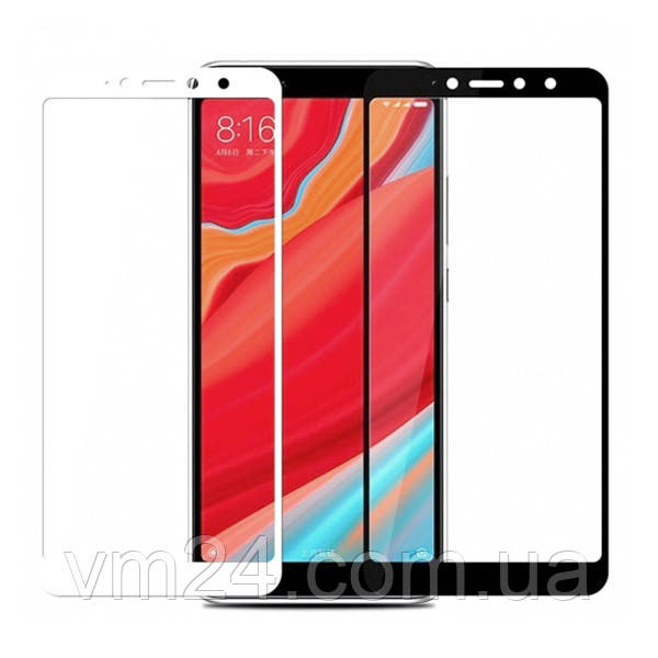 Защитное стекло 2.5D на весь экран для Xiaomi Redmi S2 цвет Белый\черный