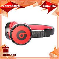 Скидки на Наушники Monster Beats в Украине. Сравнить цены 981e1d3f70353