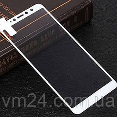 Защитное стекло 2.5D на весь экран для Xiaomi Redmi S2 цвет Белый\черный БЕЛАЯ рамка