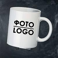 Кружка с фото/логотипом керамическая белая