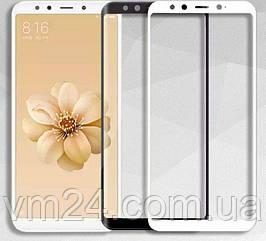 Защитное стекло 5D на весь экран для Xiaomi Mi A2 цвет Черный\белый