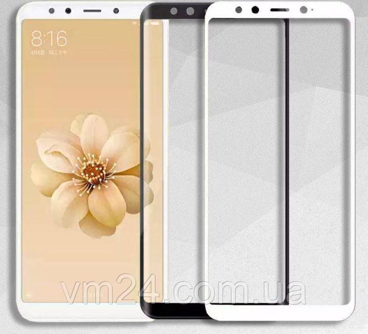 Защитное стекло 2.5D на весь экран для Xiaomi Mi A2 цвет Черный\белый