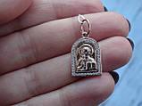 """Серебряная позолоченая икона """"Иисус Христос"""", фото 3"""