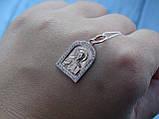 """Серебряная позолоченая икона """"Иисус Христос"""", фото 4"""