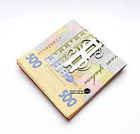 """Зажим для денег """"$"""" 5х3х0,6см  (32065), фото 1"""