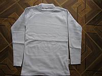 Водолазки  белые  детские рубчик для детей 10,  11лет   Турция  хлопок
